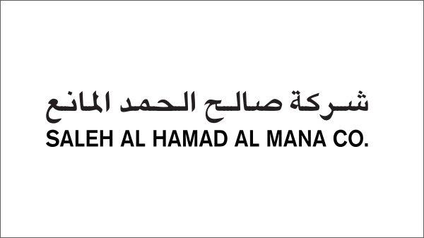 وظائف شركة صالح الحمد المانع في قطر  لمختلف التخصصات