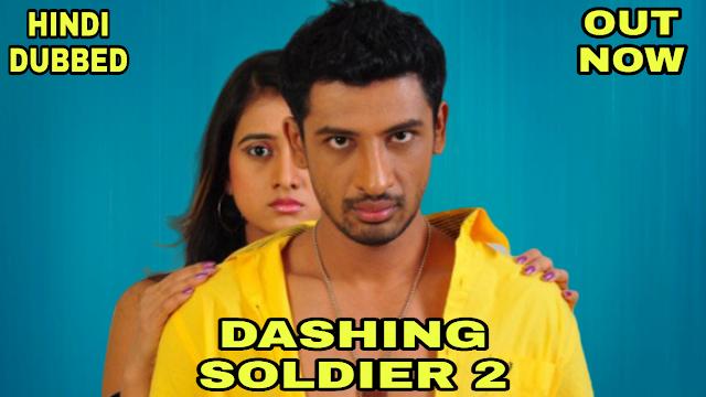Dashing Soldier 2 (Hindi Dubbed)