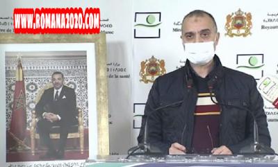 أخبار المغرب: يسجل 55 حالة بفيروس كورونا المستجد covid-19 corona virus كوفيد-19 في 24 ساعة