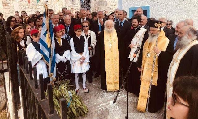 Επετειακές εκδηλώσεις για την Γ΄Εθνοσυνέλευση στην Ερμιόνη