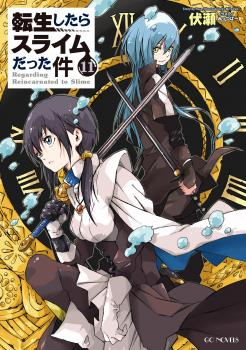 Tensei Shitara Slime Datta Ken (Novel)