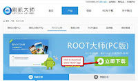 Root Vivo Xplay 3s