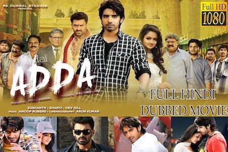 Poster Of Yeh Hai Adda (Adda) 2016 Hindi Dubbed 720p HDRip x264 Free Download Watch Online Worldfree4u
