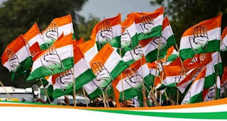 Bihar Election: कांग्रेस ने दूसरे और तीसरे चरण के लिए जारी की 49 उम्मीदवारों की लिस्ट, जानें कौन कहां से लड़ेगा चुनाव