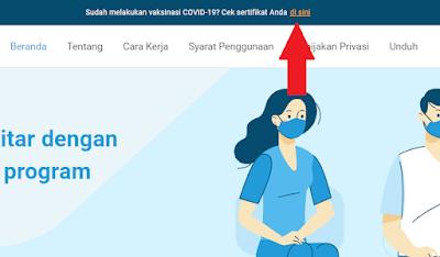 Sudah melakukan vaksinasi COVID-19? Cek sertifikat Anda di sini