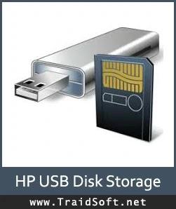 تنزيل برنامج اصلاح الفلاشة HP USB مجاناً