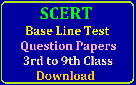 SCERT Base Line Test (Pre Test) Question Papers for ABC LEP 3RS Download /2019/07/scert-base-line-test-pre-test-question-papers-for-abc-lep-3rs-download.html