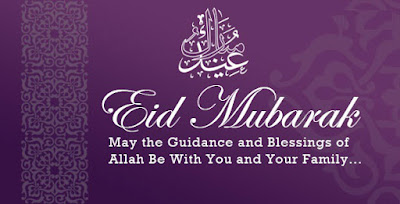 Cute-Happy-Eid-Mubarak-2017-Images-With-Wishes-Messages-3
