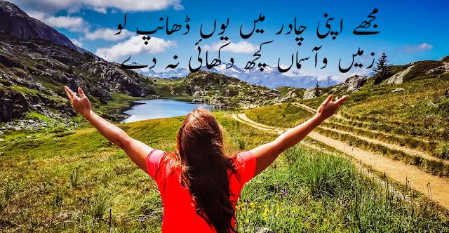 2 line urdu shayari on zindagi