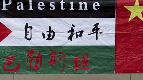 China Kecam AS Gaduh Soal Xinjiang, Lembek Soal Palestina