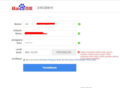 warning on baidu website