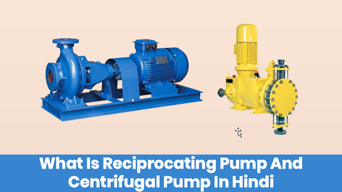 what-is-pump-reciprocating-pump-and-centrifugal-pump-in-hindi