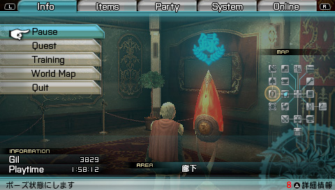 Download final fantasy type-0 english patched youtube.