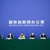 China: 'Tres medicamentos y tres recetas' tienen resultados efectivos en la lucha contra la epidemia