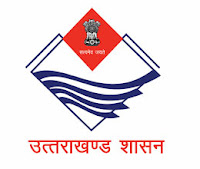 Department of Revenue, Government Of Uttarakhand, Uttarakhand, UK, Patwari, Lekhpal, Graduation, Latest Jobs, Hot Jobs, freejobalert, uk department logo