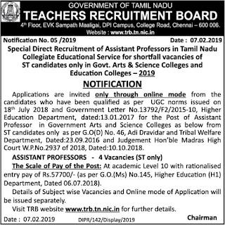 TRB Special Recruitment Notification 2019 - Assistant Professors