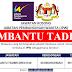 Jawatan Kosong Pembantu Tadbir di Jabatan Pembangunan Wanita Ditawarkan Sehingga 09 Disember 2019