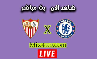 مشاهدة مباراة تشيلسي واشبيلية بث مباشر اليوم بتاريخ 02-12-2020 في دوري أبطال أوروبا