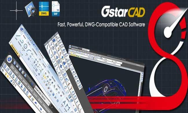 برنامج Gstar CAD Professional أفضل بديل للأوتوكاد وبحجم صغير