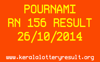 POURNAMI Lottery RN 156 Result 26-10-2014