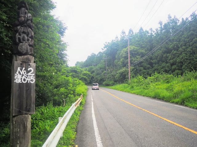 栗山日光線 道標No.2