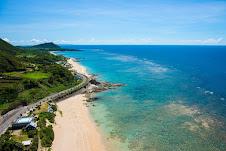 Amani Oshima Island, Japón