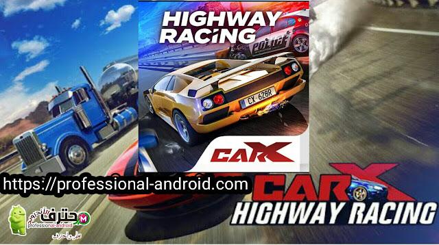 تحميل لعبه CarX Highway Racing آخر اصدار مجانا للاندرويد.