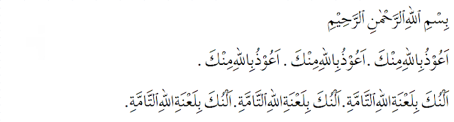 Doa Jika Takut Godaan Syetan