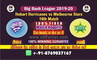 Today Match Prediction Adelaide vs Renegades BBL T20 16th Match 100% Sure