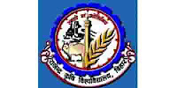 RPCAU recruitment 2020 apply online: Assistant and other posts recruitment online form,rau pusa notification