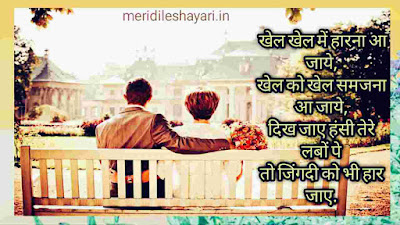khel shayari in hindi,khel par shayari in hindi,khel hindi shayari,khel ki shayari in hindi,hindi shayari on khel,खेल हिंदी शायरी,kismat ka khel hindi shayari,sports shayari in hindi,khiladi shayari in hindi,shayari on games in hindi,khel kood par shayari,shatranj shayari in hindi,shayari on cricket in hindi,cricket shayari download,volleyball shayari in hindi