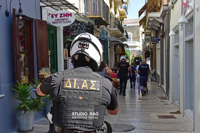 Επιχείρηση Αστυνομίας και ΕΚΑΒ για γυναίκα που κατέρρευσε στο παλιό Ναύπλιο
