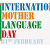 Now write a Paragraph International Mother Language Day.