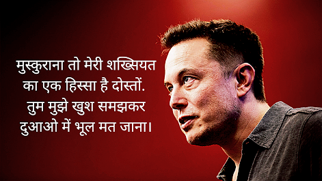motivational quotes images download, motivmotivational quotes for success, motivational quotes for students, motivational quotes in hindi for success, motivational quotes for work, मोटिवेशनल कोट्स,ational quotes images for students, motivational quotes images hd, motivational quotes images hd download, motivational quotes images hd in hindi, motivation quotes images hd,