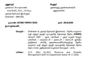 IMG_20201226_151949