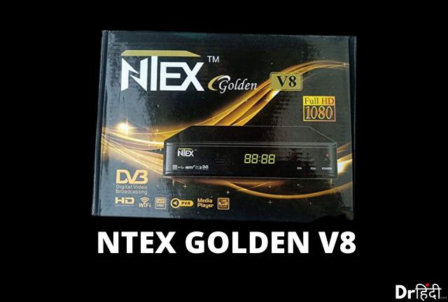NTex Hd set top box