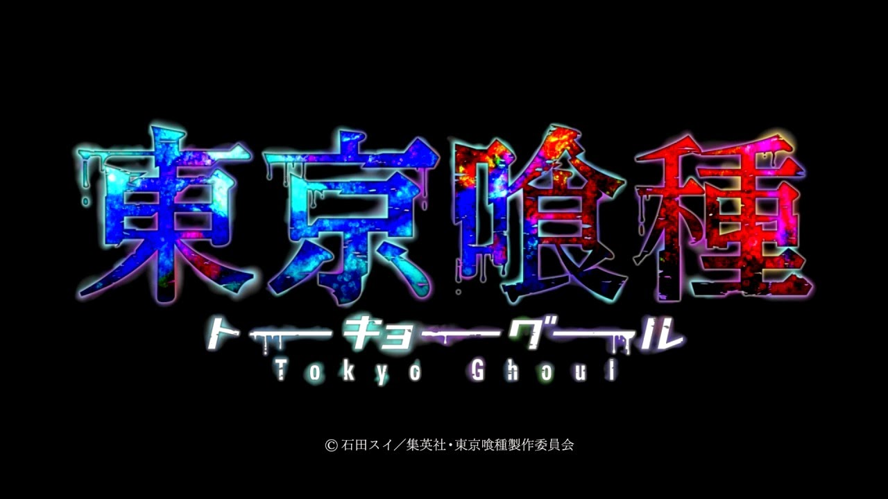 Tokyo Ghoul Subtitle Indonesia [Batch]