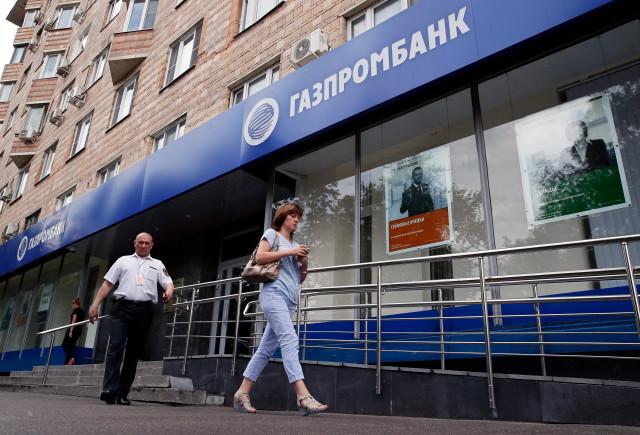Pdvsa niega que Gazprombank congelara sus cuentas en Rusia