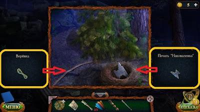в гнезде берем печать и отрезаем веревку в игре затерянные земли 6