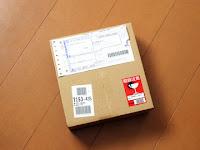 今回も佐川急便で送られてきました。