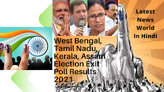 exit poll in Assembly elections in West Bengal