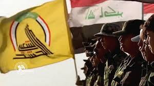 Iraq's Popular Mobilisation Forces
