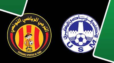 مشاهدة مباراة الترجى والاتحاد المنستيرى اليوم بث مباشر فى الدورى التونسى