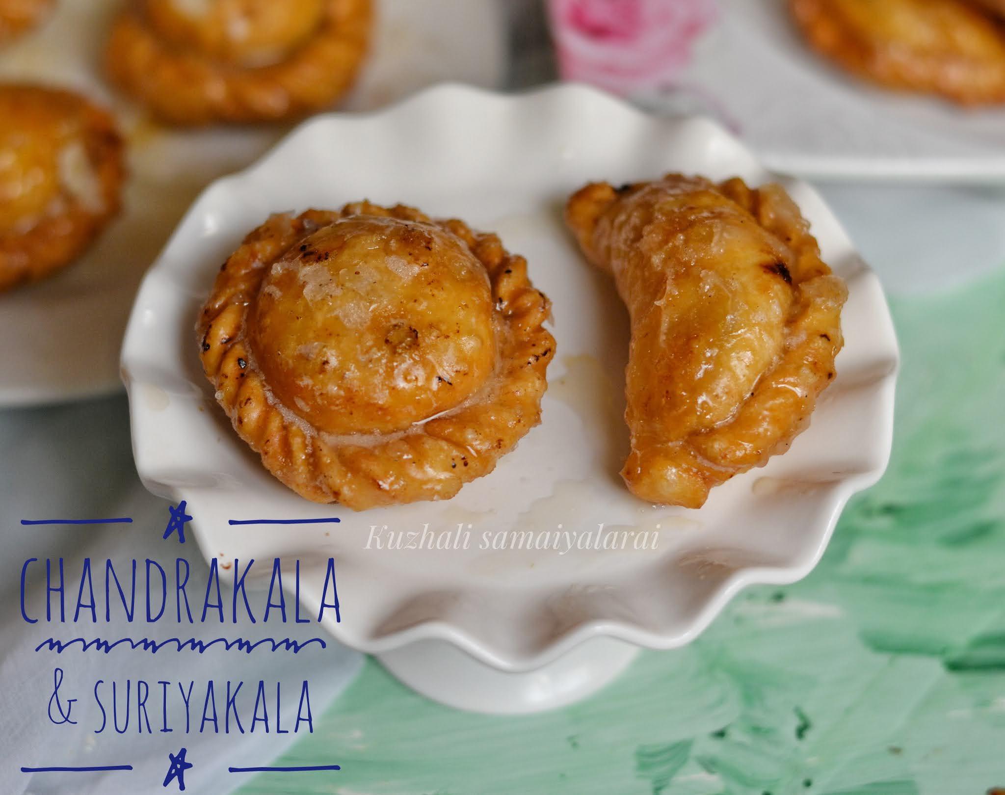https://www.kuzhalisamaiyalarai.in/2020/11/chandrakala-and-suriyakala-sweet-recipe.html