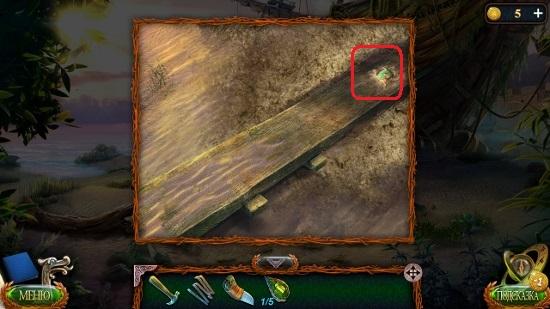 находим фигурку рыбки в игре затерянные земли 4 скиталец бухта печали