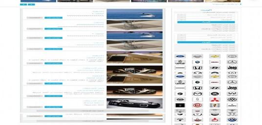 موقع حراج النسخة الجديدة تطبيق حراج للسيارات