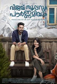 Vijay Superum Pournamiyum Malayalam Full Movie Download