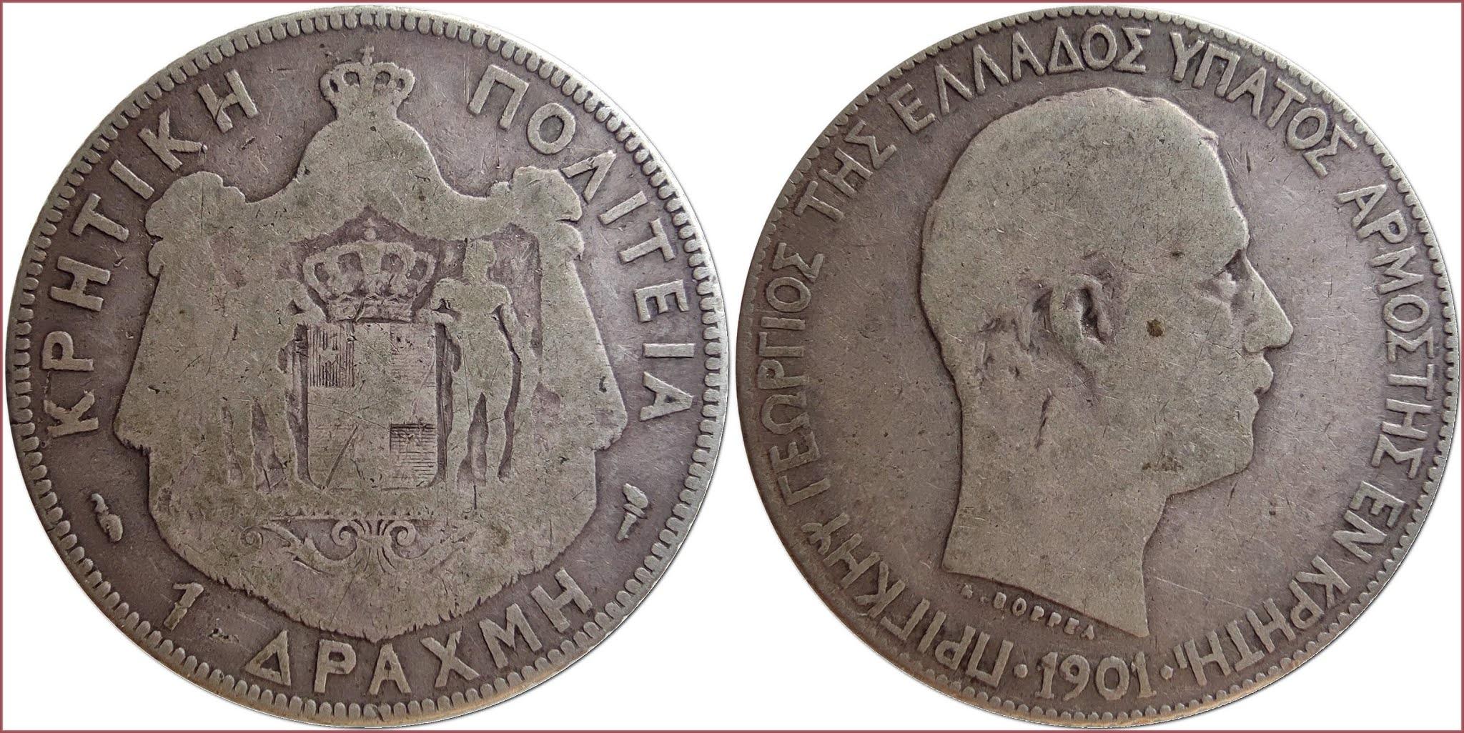 1 drachma (δραχμή), 1901: Cretan State