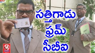 Bithiri sathi as CBI officer funny conversation over muthoot finance robbery