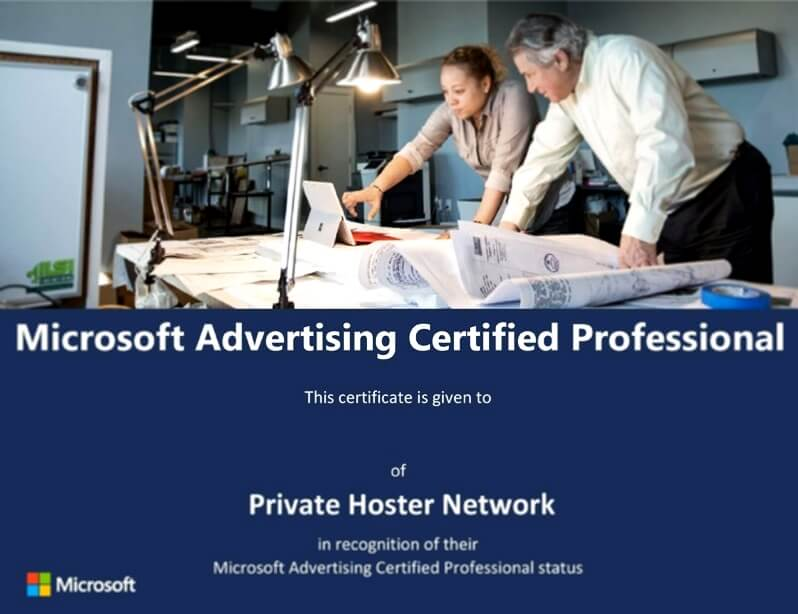 شهادة التسويق الرقمي من مايكروسوفت